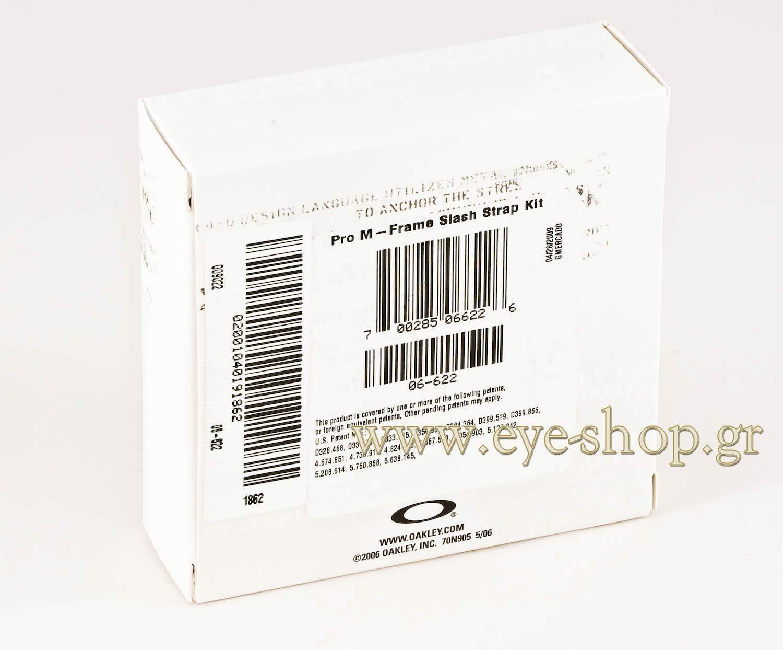 OakleyμοντέλοM-Frameστοχρώμα22 - Slash Strap Kit 06-622
