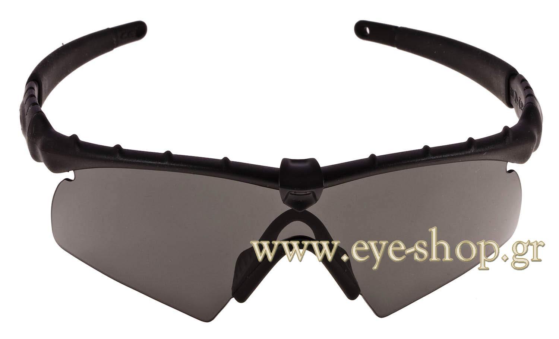 Oakley Ballistic Sunglasses