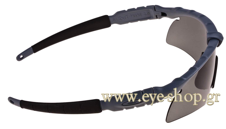 Oakley M Frame 2.0 Earsock And Nosepiece Kit | Louisiana Bucket Brigade