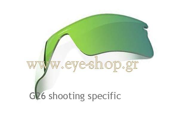 455042b586 Oakley Radar Range 9056 11-245 G26 Shooting