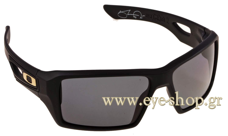 7c32789c6f8 Oakley Eyepatch 2 White « Heritage Malta