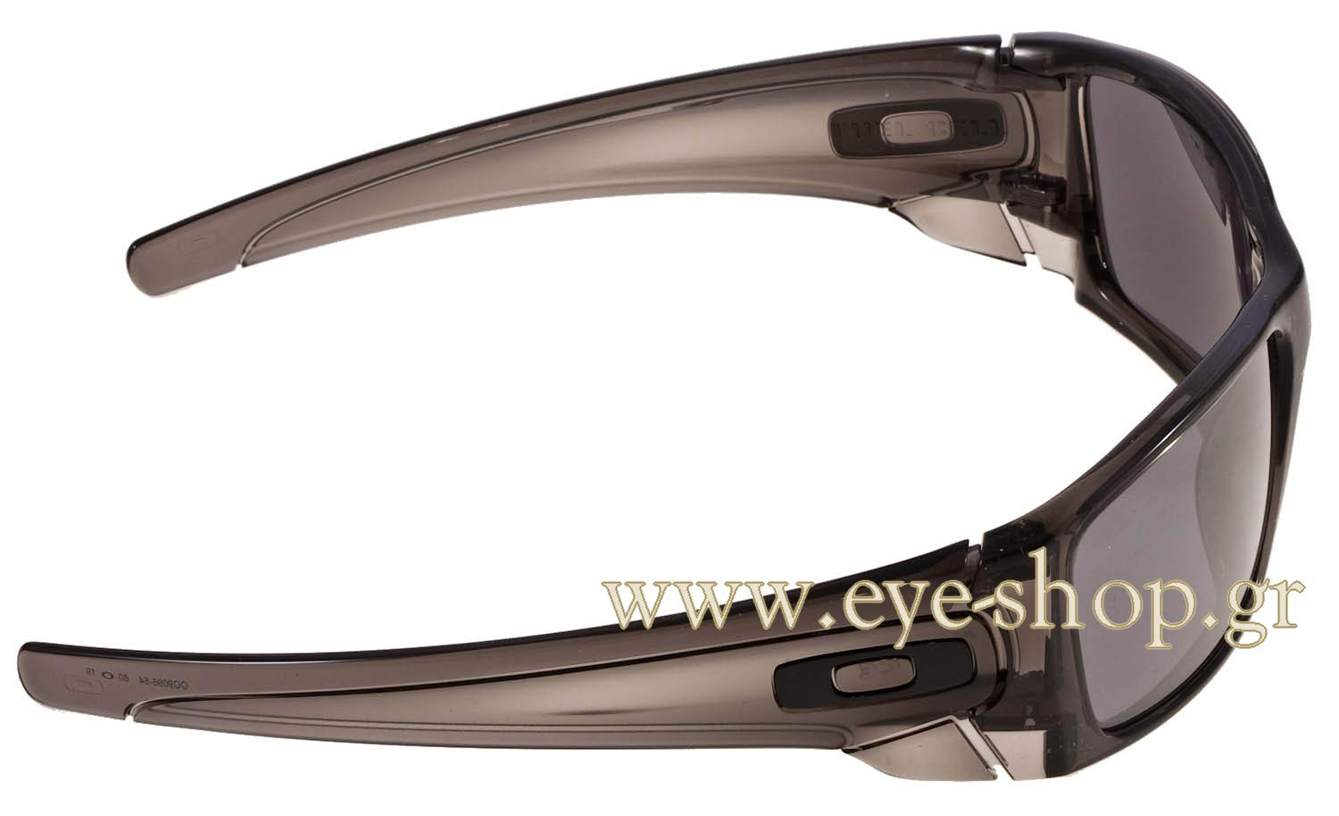 Oakley Fuel Cell Grey Smoke