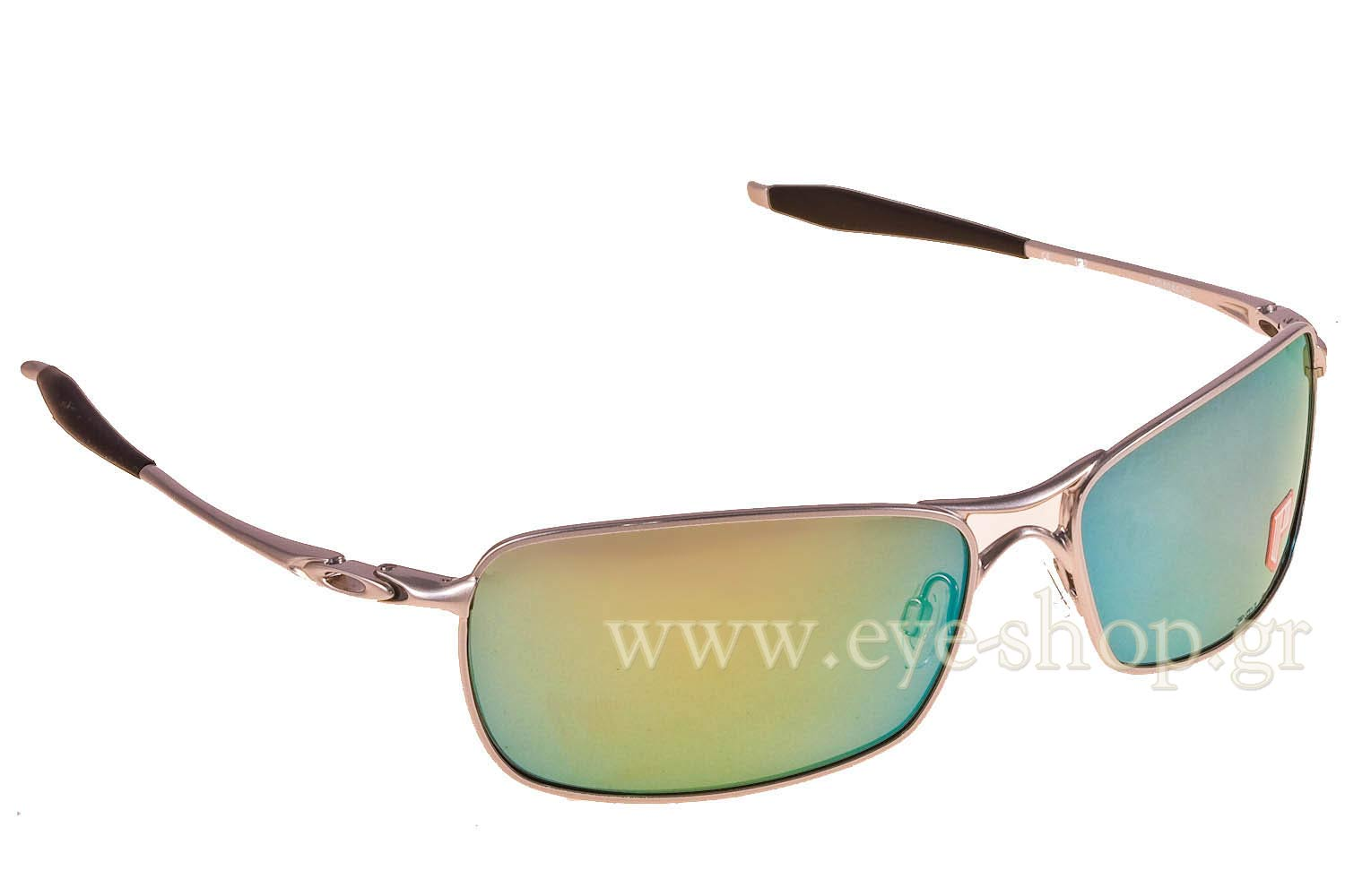 Oakley Crosshair 2.0 Polarized
