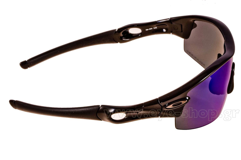 7627b95a25 Oakley RADAR 9052 09-784 Deep Blue Polarized
